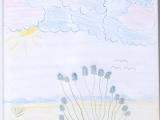 Zeichnung Sonne, Wolken und Wiese aus Ferienwohnung Sonne